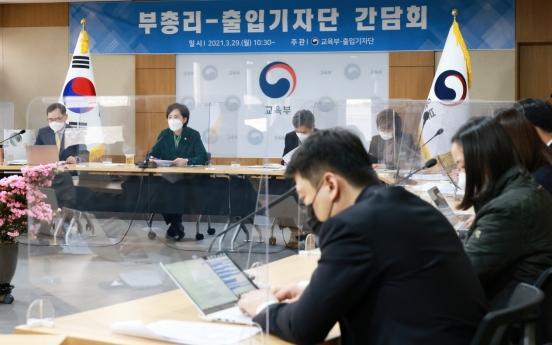 S. Korea to prioritize expanded in-person classes for middle school students