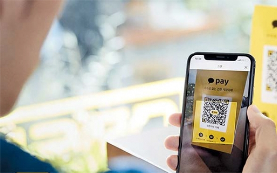 S. Korea's e-payment up 32% to daily average of W700b