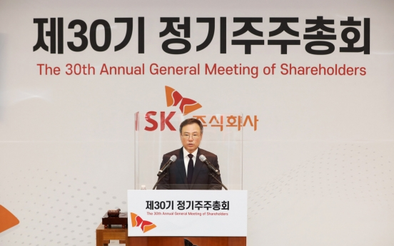 SK Holdings changes name to SK Inc., vows to speed up sustainable investments