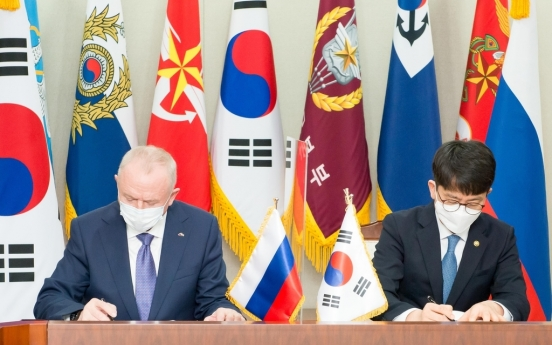 S. Korea calls for Russia's support to bring peace to Korean Peninsula
