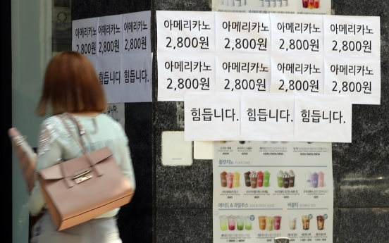 [News Focus] Most age groups skeptical on economy