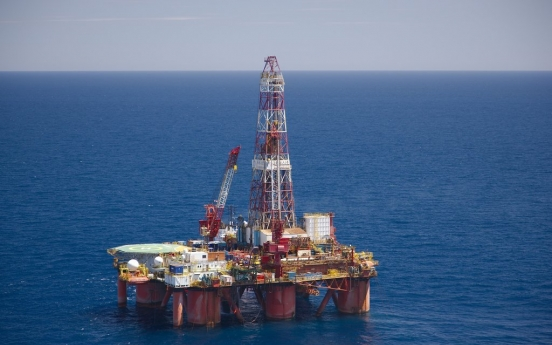 SK E&S to invest W1.6tr in gas field off Australia