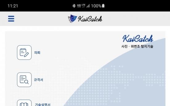 KAIST unveils deepfake-detecting mobile app