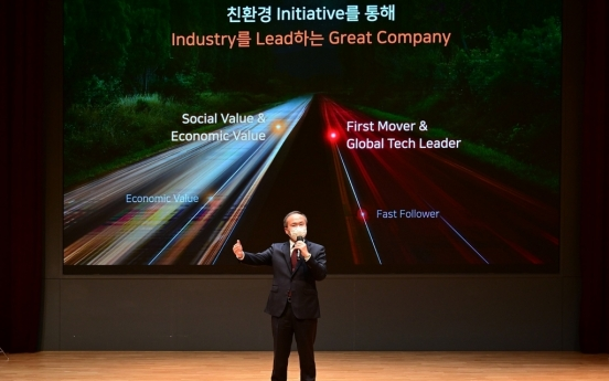 SK hynix to focus on improving profitability in NAND biz: CEO