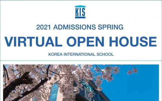 한국외국인학교(KIS) 온라인 입학설명회 개최