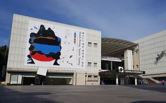 Gwangju Biennale to kick off after two delays due to pandemic