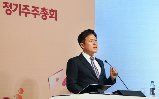SK Telecom tipped to morph into holding company in groupwide shake up