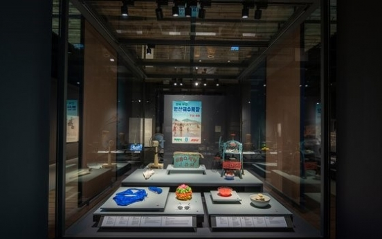 National Folk Museum reopens exhibition with 20th-century items