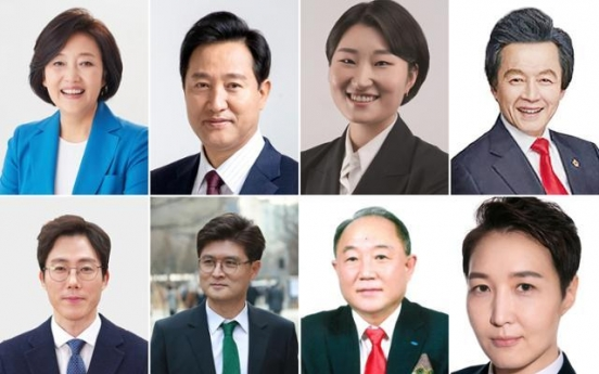 [Newsmaker] Minor Seoul mayoral candidates pledge to support women, LGBTQ people