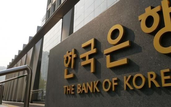 BOK's US dollar assets decline in 2020