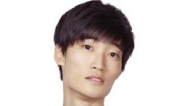 Ballerino Kim Ki-min's performance in Seoul canceled