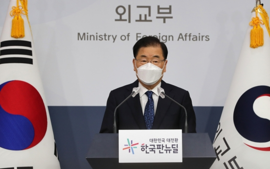 Foreign minister calls for talks with Japanese counterpart