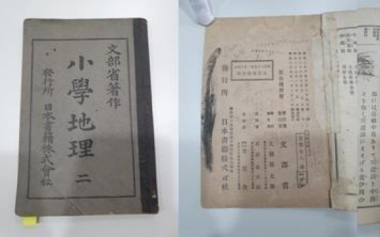 Dokdo not marked as Japanese territory in 1904 school textbook