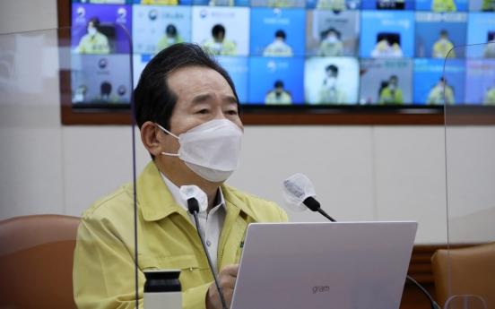 S. Korea to adopt 'vaccine passport' showing person's COVID-19 vaccination status: PM
