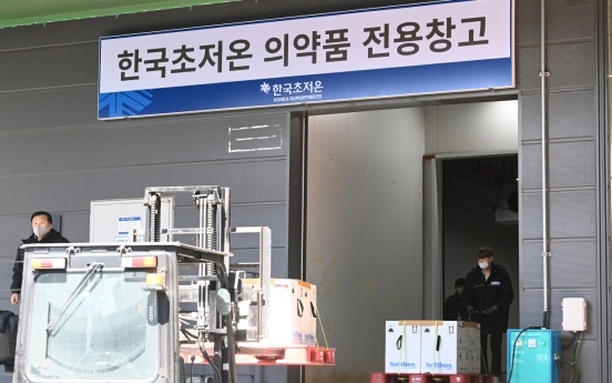 New COVID-19 cases above 500 for 2nd day, Busan under tougher distancing rules