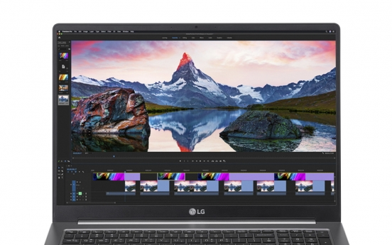 LG Electronics launches new 17-inch laptop
