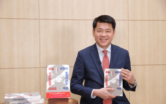 KNDA chancellor casts critical eye on Korea-US alliance in new book