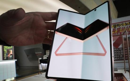 Samsung lowers price of Galaxy Z Fold2 in S. Korea