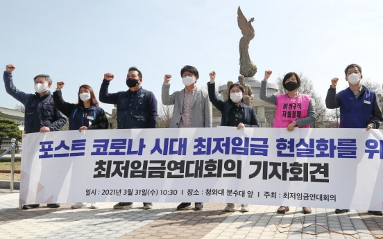 Korea starts 2022 minimum wage deliberations