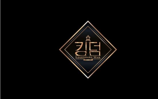 Mnet's 'Kingdom: Legendary War' to be a global K-pop festival amid COVID-19