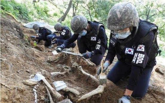 Military to resume search for remains from Korean War