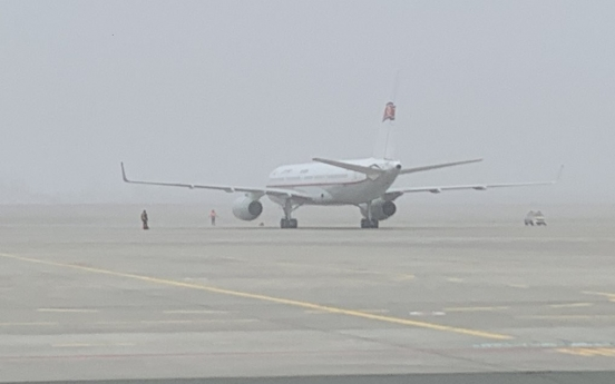 N. Korean airline publishes flight schedule to China, but no flight detected yet