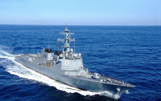 S. Korea to invest W7tr for Aegis destroyers, attack helicopters