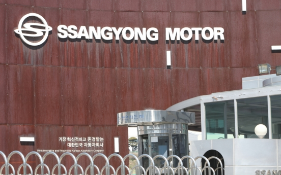 Court-led restructuring set to begin for SsangYong Motor
