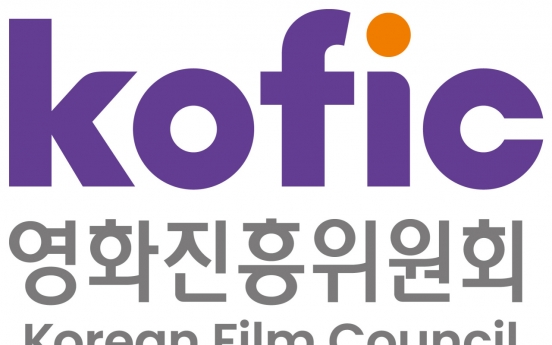 State film council under fire for shoddy probe into film industry blacklist