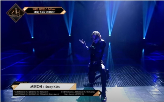 """[Today's K-pop] Stray Kids rocks stage on """"Kingdom: Legendary War"""""""