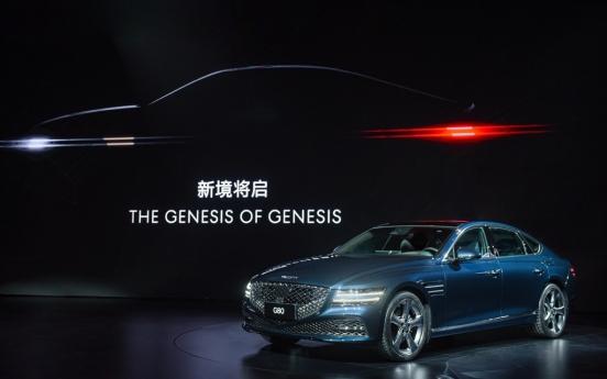 Genesis to launch sedan, SUV in China