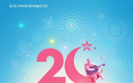 Uijeongbu Music Theatre Festival to be held in May