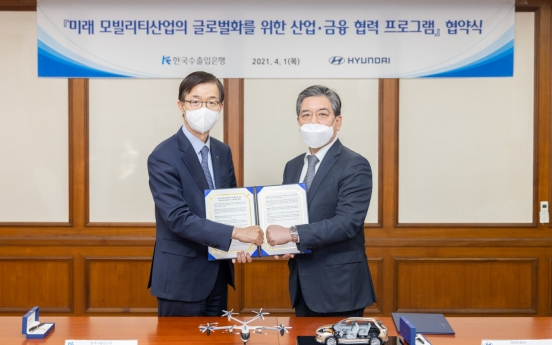 Export-Import bank to offer Hyundai Motor W3tr for future mobility development
