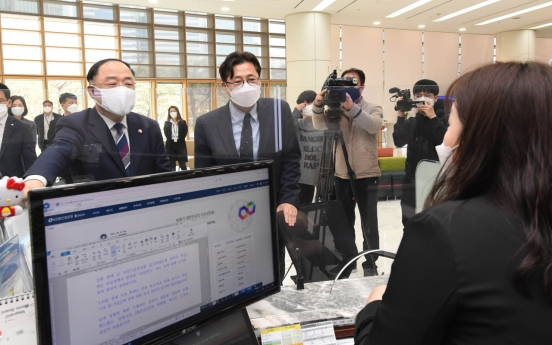 S. Korea's W200b New Deal policy fund sees fast sales