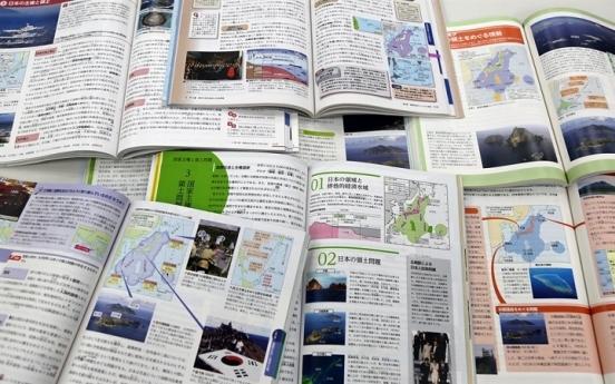 N. Korea slams Japanese textbooks for distorting history, justifying invasion