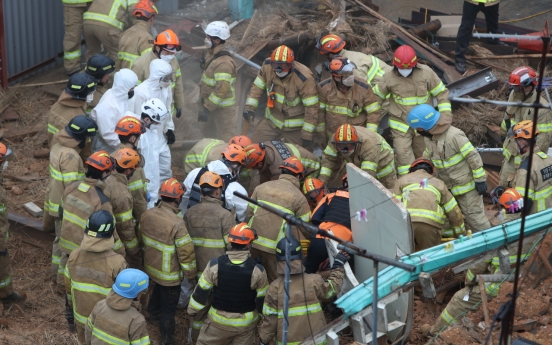2 S. Koreans killed in construction site accident