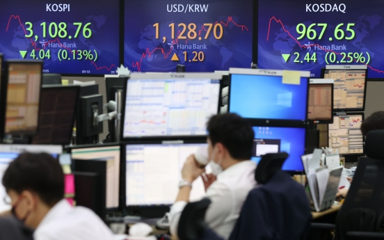 Seoul stocks open lower on doubts over US infrastructure project