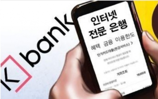Daily transactions of internet banking up 21% last year amid pandemic