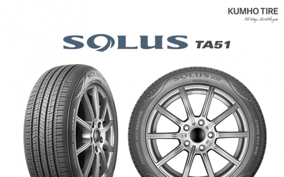 Kumho introduces new all-season tire SOLUS TA51