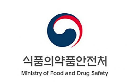 S. Korean Drug Ministry minimizes steps for biologic agent imports