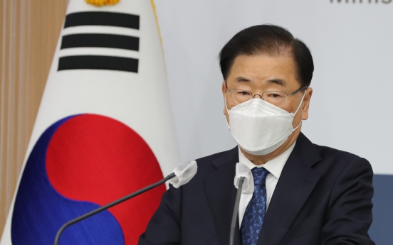 S. Korea, Thailand agree to hold high-level talks on health security