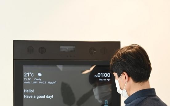 LG Electronics partners KT to develop cross-platform AI services