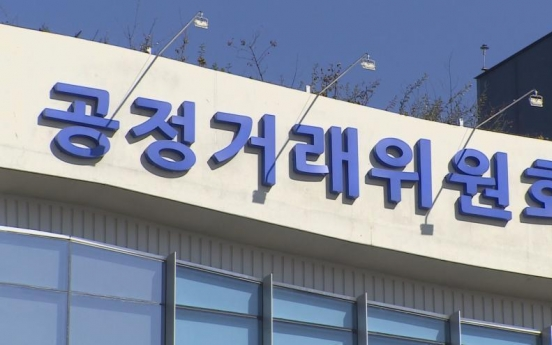 Lotte Chilsung fined W1b over unfair practice