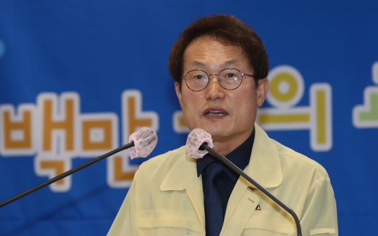 Seoul to educate students on Myanmar crisis