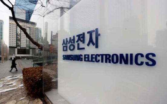 KCGS downgrades ESG scores of Samsung, SKT, and LGD
