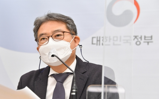 South Korea's total liabilities surpass GDP for first time