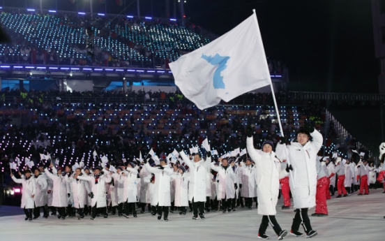 NK's withdrawal from Tokyo Olympics thwarts Seoul's hope of rapprochement