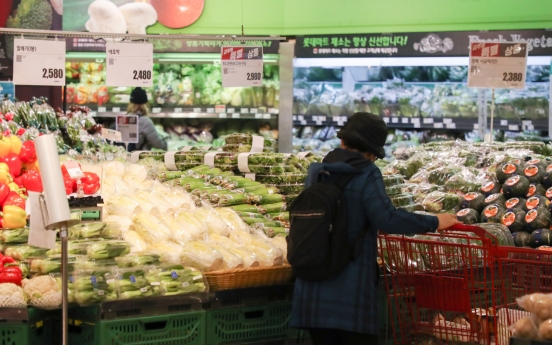 S. Korea to temporarily lift import duties on corn to stabilize prices