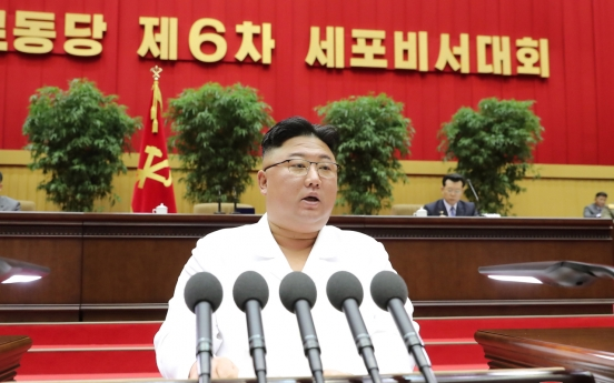 NK Kim urges party cell leaders to be proactive and responsible