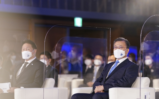 Cheong Wa Dae pledges more open communications with business